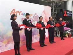 ATT大直店開幕!戴春發、戴豪逸父子檔首度合體打造智能購物