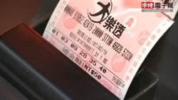 彩券公會理事長陳佳妙經營賭博網站 9個月賺3億