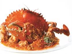 跨年&尾牙雙享受 新加坡「珍寶海鮮」海中珍饈饗客