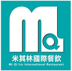 米其林國際餐飲 推排隊美食一鍵送到家