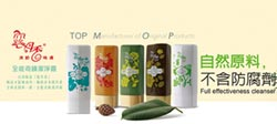 露丹香清潔保養品 專利配方 自然健康