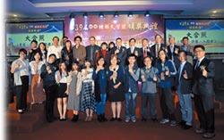第39屆旺旺時報文學獎-張英珉摘小說首獎