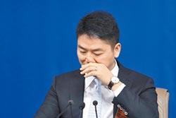 證據力不足 美不起訴劉強東