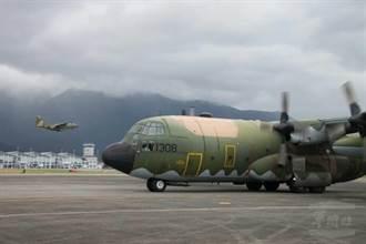 印尼海嘯 國軍準備C-130運輸機4架支援任務