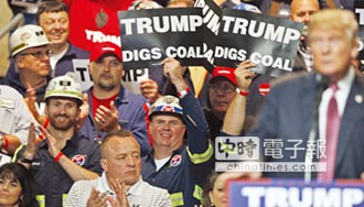 川普無力搶救煤業