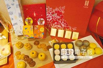 中式漢餅年輕化 電商通路銷大陸