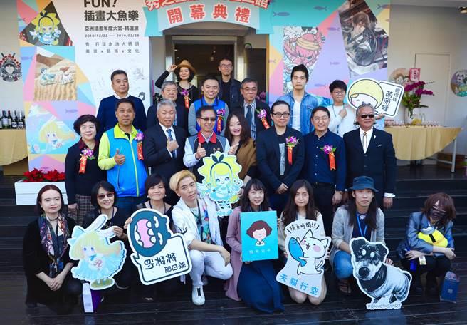 「秀之藝術文化社-秀233二館」進駐淡水漁會「魚藏文化館」,開幕典禮熱鬧非凡。 (高彥哲翻攝)