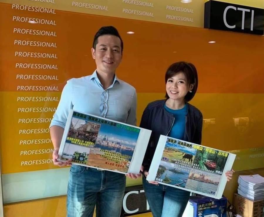 林嘉源(左)與陳諺瑩為節目南下高雄。(圖片提供:中天)