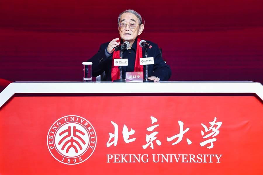 北京大學光華管理學院名譽院長厲以寧表示,結構性改革加上改革開放,大陸經濟才能走上新路。(藍孝威攝)