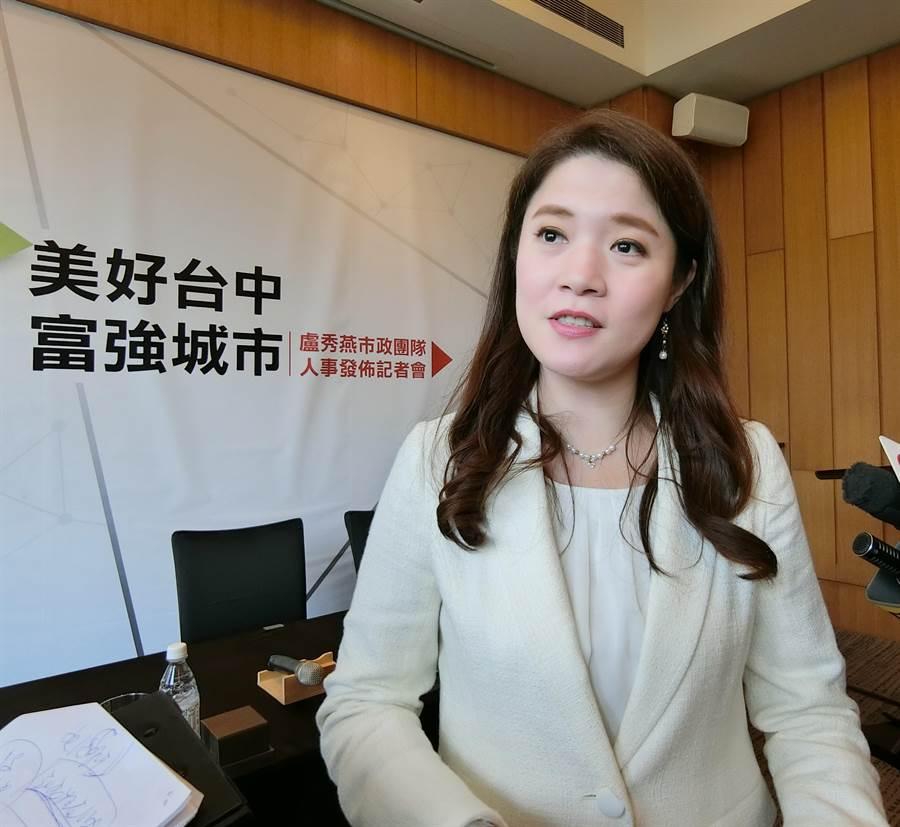 台中市府準觀旅局長林攸淇說,「找工作柯市長知道,但不曉得我之後找到什麼工作」,相信記者會之後,就知道她找到什麼樣新工作。(盧金足攝)