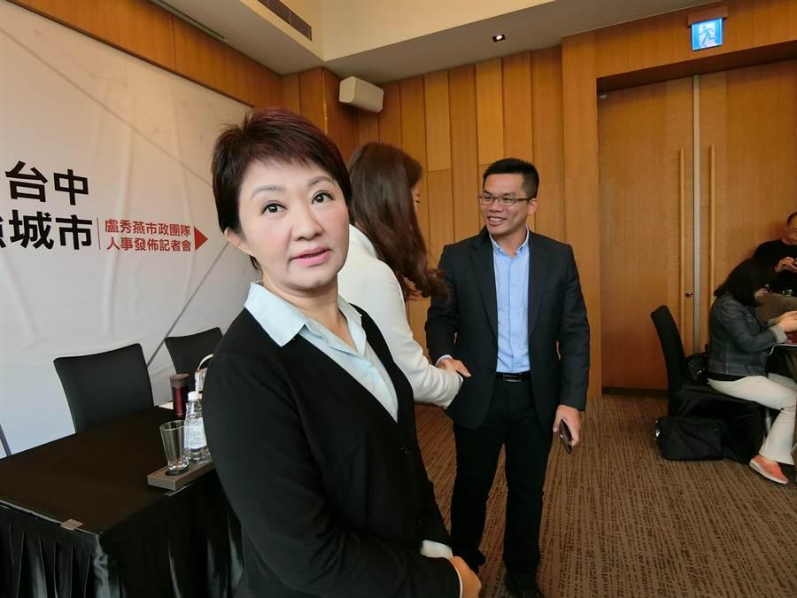 台中市長當選人盧秀燕表示,人事案有人企圖貼標韱,穿鑿附會,現在了解她用人不分黨派、五花八門、包羅萬象。(盧金足攝)