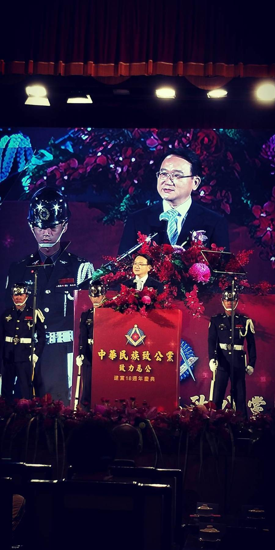 致公黨主席陳柏光致詞。(致公黨提供)