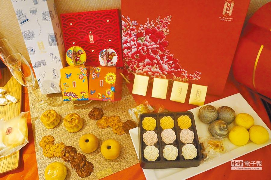 舊振南將中國傳統漢餅年輕化,讓消費客群不再年長,更受到年輕人的喜愛。(記者林汪靜攝)