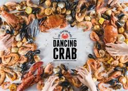獨家》首見大型手抓海鮮娛樂餐廳 Daning Crab舞蟹1/10台北微風南山開賣