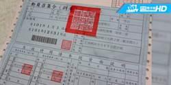 line、fb通知教召都算數 網罵翻:國防部太狠