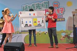 高雄過港隧道延壽說明會  與民眾草地野餐話未來