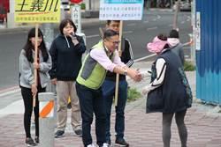 用大數據方式站路口拜票 王義川:讓巿民快速認識