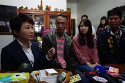印尼海嘯豐原吳家5人滯留 盧秀燕探視關心家屬