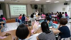 勞動力發展署桃竹苗分署提升勞工自主學習計畫 學員開心學習