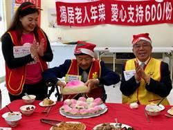 彰銀攜手華山基金會送愛 農曆年前為獨居長輩送年菜