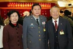 國防部公布元旦晉任8員中將、18員少將