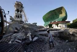 地震、空難又海嘯 印尼多災多難的一年