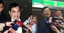 北市小內閣名單公布  副市長鄧家基、彭振聲 仍缺1人