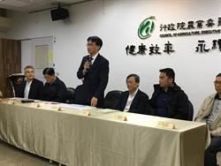 廚餘養豬轉型 農委會提退場、飼料補助