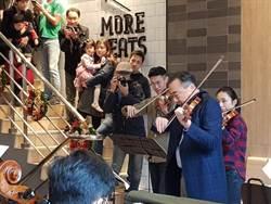 最動人耶誕音樂會 小提琴家林昭亮快閃西門町麥當勞
