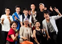 台北電影獎今宣佈重大變革!明年起增列個人入圍名單