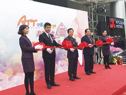 ATT大直店開幕 打造智能購物