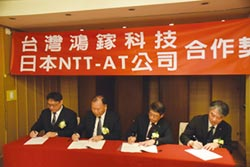 鴻鎵引進矽氮化鎵技術 攻節能市場