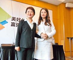 「大學姐」林筱淇 接台中觀旅局