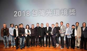 哈瑪星光任務、鐵道部廳舍、北港朝天宮 獲台灣光環境獎