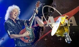 天文加搖滾!新視野號造訪冥王星外天體 皇后吉他手發表新單曲
