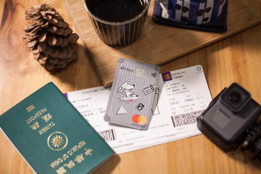 台新銀結合Richart,推旅遊神卡 FlyGo最高回饋30%。(台新銀提供)
