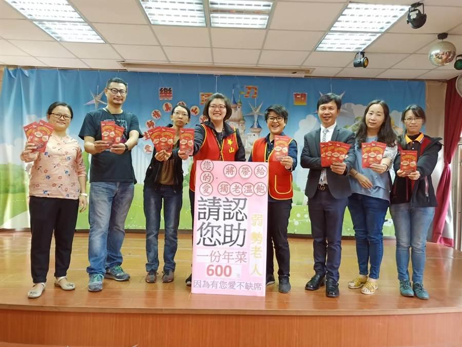 華山基金會在學校發送紅包袋舉辦募款活動。(華山基金會提供)