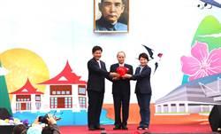 燕子來了!盧秀燕就職台中市第三屆市長