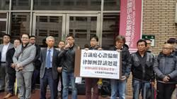 魏揚攻占行政院被訴  要法官迴避審理