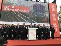 桃園市長鄭文燦就職演說:做好做滿、心無懸念