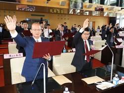 台中市議會65席市議員今天宣誓就職、隨即投票選正、副議長