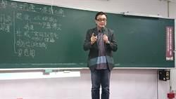 江宜樺演講遭抗議 學者再譴:這是民粹的社會