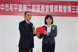 台中市和平區長林建堂宣誓就職 陳志勇當選代表會主席