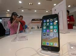 員工買iPhone禁升遷 陸媒看不下去怒批「路走歪了」