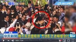 影》就職插曲!韓國瑜上台「消失2秒」 嚇壞禿頭影武者
