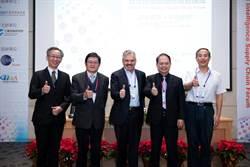 工研院邀國際專家剖析 區塊鏈三大趨勢