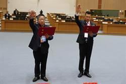 雲林縣議會正副議長選舉如預期 議長沈宗隆副議長蘇俊豪連任
