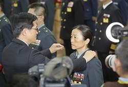 第9位女將軍辜麗都 元旦升少將