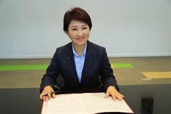 盧秀燕批示首件公文 將全力整治空汙、拚經濟