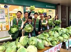 有巢氏房屋新店央北加盟店 認購1500顆高麗菜回饋鄰里